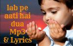 Lab Pe Aati Hai Dua Banke Tamanna Meri Lyrics
