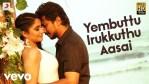 Yembuttu Irukkuthu Aasai Lyrics