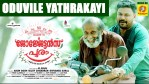 Oduvile Yathrakayi Lyrics
