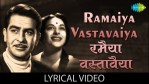 Ramaiya Vastavaiya - Movie Shree 420 By Lata Mangeshkar, Mohammed Rafi,Mukesh