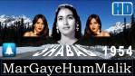 Marna Teri Gali Mein - Movie Shabab Song By Lata Mangeshkar