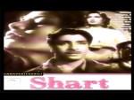 Dekho Woh Chand Chhupke - Movie Shart Song By Lata Mangeshkar, Hemant Kumar