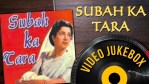 Gaya Andhera Hua Ujala - Movie Subah Ka Tara By Lata Mangeshkar, Talat Mahmood