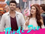 Tu Thodi Der Aur Ther Ja Lyrics