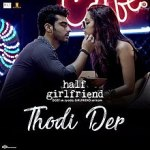 Tu Thodi Der Or Ther Ja Lyrics