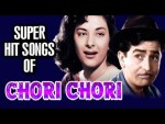 Rasik Balma - Movie Chori Chori Song By Lata Mangeshkar