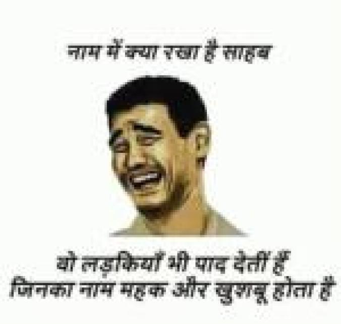 Today Hindi Jokes for 18 May 2019