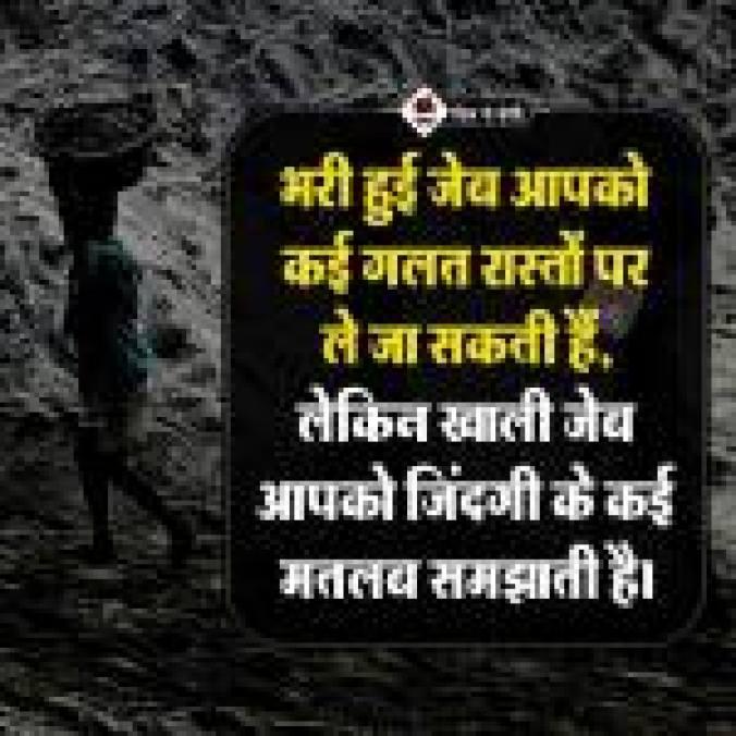 Today Hindi Shayari 31 May 2019