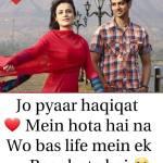 Today Hindi Shayari for 3 June 2019
