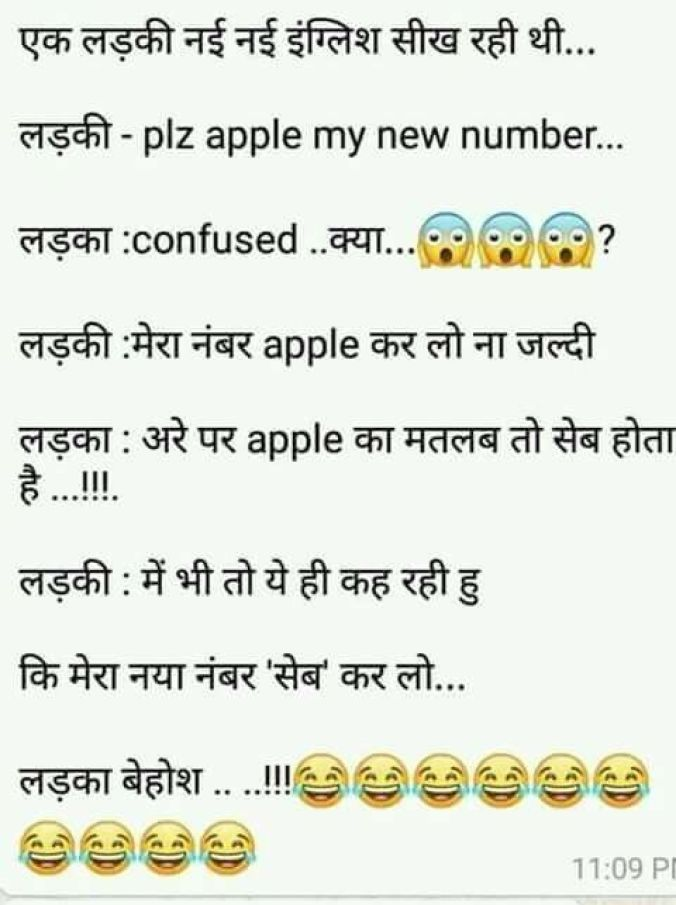Today Hindi Jokes for 14 June 2019