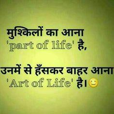 Today Hindi jokes