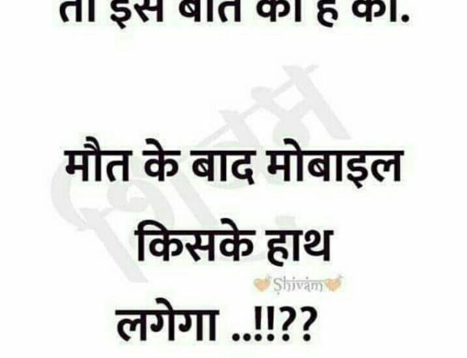 रोज-रोज कहां से लाऊं - Today Jokes in Hindi