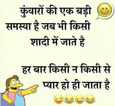 Today Hindi Jokes 12th dec.2019