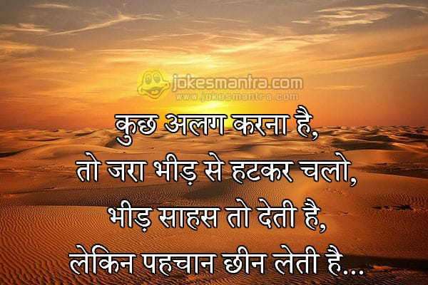 Chanakya Hindi Quotes Wallpaper Anmol Vachan Wallpaper Pic Hindi Anmol Vachan Quotes
