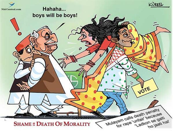 mulayam jokes