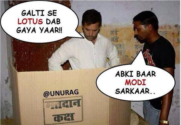 Samajwadi Party Jokes Hindi
