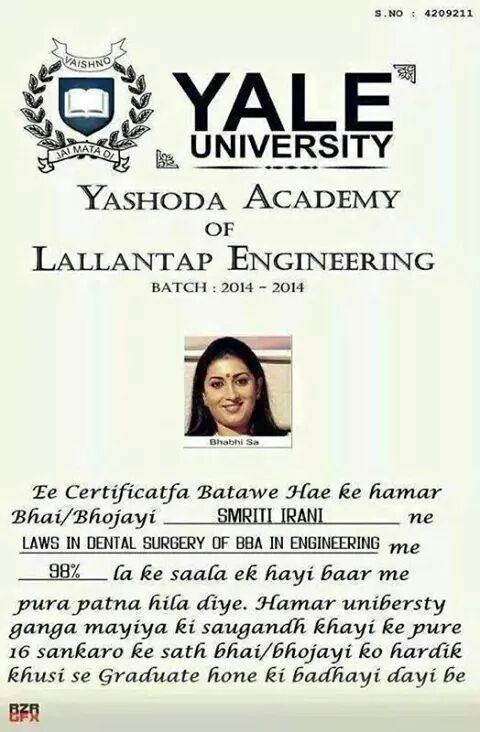 Yale Smriti Irani degree Joke