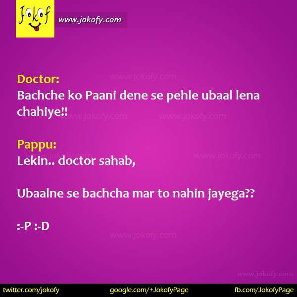 hindi-jokes-chutkule-doctor-PJ