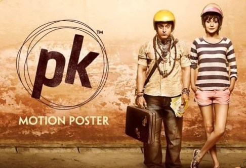 Pk-movie-funny-joke-poster