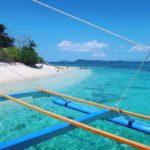 Philipinnes | Travel Itinerary (2 weeks)