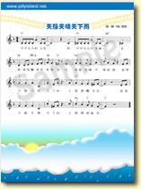 亮晶燈(CD) - May姐姐動感兒童詩歌| mp3下載| 試聽