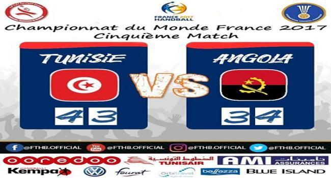 بطولة العالم لكرة اليد تونس تنتصر وتنتظر