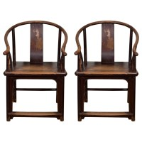 Pair of 18th Century Chinese Horseshoe Chairs  BURDEN