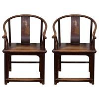 Pair of 18th Century Chinese Horseshoe Chairs  BURDEN