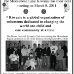 Ads For Kiwanis