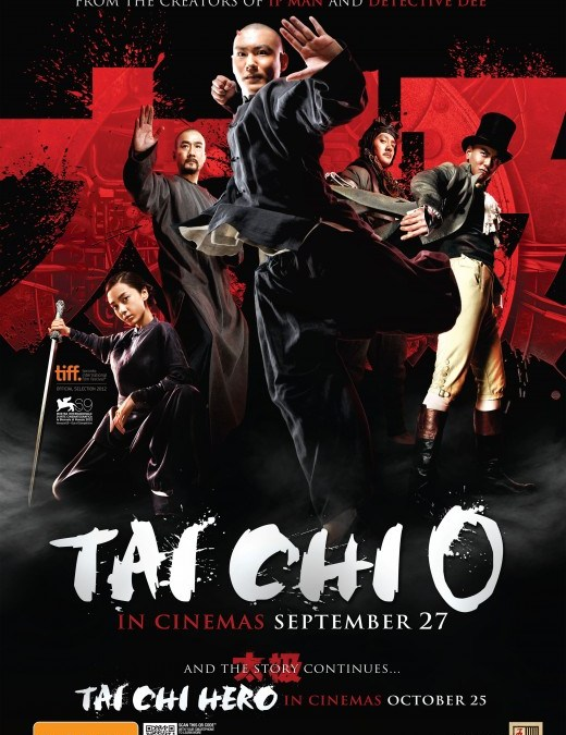 Tai Chi 0 mixes Wushu and Steampunk