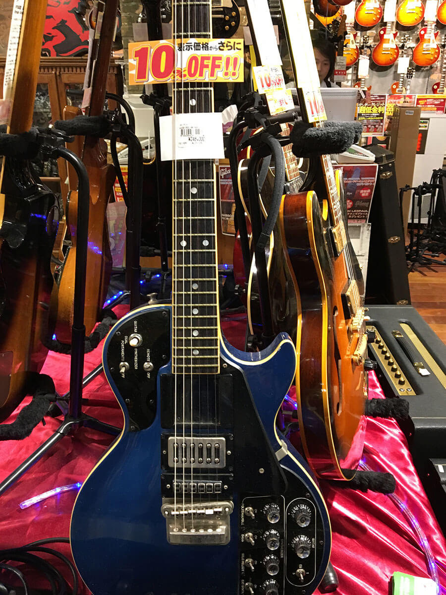 hight resolution of rare blue roland gs 500 vintage guitar synth controller in tokyo japan