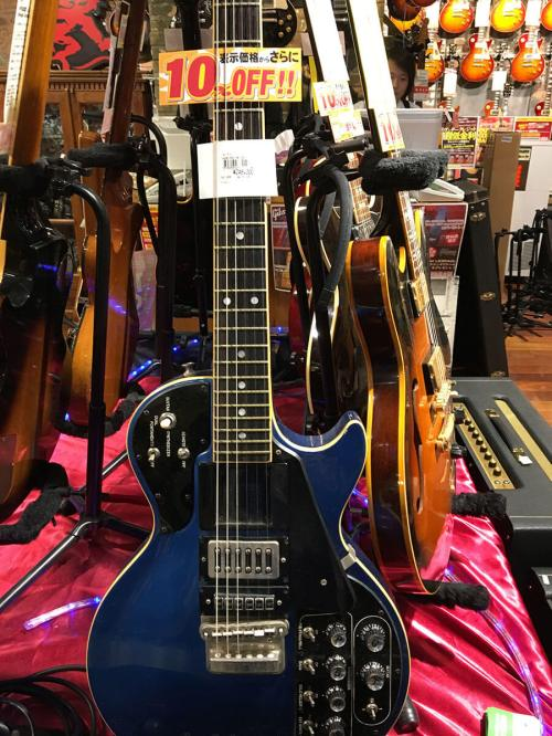 small resolution of rare blue roland gs 500 vintage guitar synth controller in tokyo japan