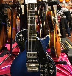 rare blue roland gs 500 vintage guitar synth controller in tokyo japan  [ 900 x 1200 Pixel ]