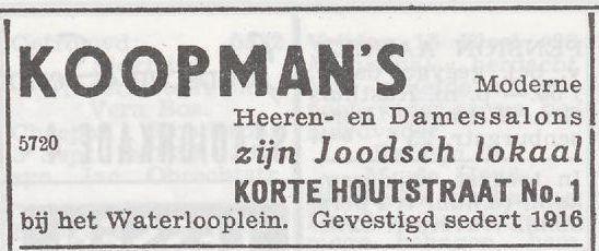Joseph Koopman
