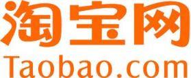 logo-taobao-site-ecommerce-chine