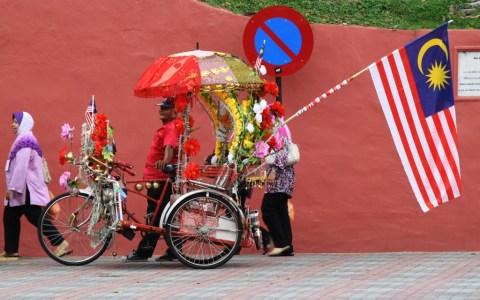 Melaka. Malacca