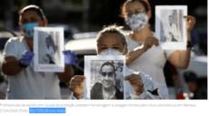 Conselho Nacional de Saúde classificou as ações do presidente Bolsonaro como criminosas