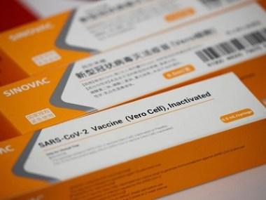 Anvisa inspeciona fabricação da vacina chinesa