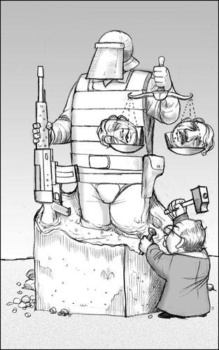 Nueva Ley de Seguridad - El Fisgón