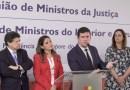 Acordo permite que agentes cruzem fronteiras do Mercosul durante perseguição policial