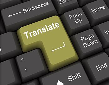 Federer, Morrissey e Roberto Carlos: traduzindo ou induzindo?