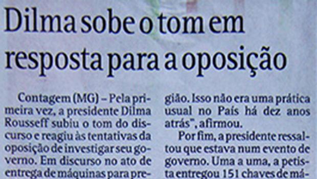 Bomba! Furo internacional. O Popular diz que a presidente Dilma Rousseff está grávida