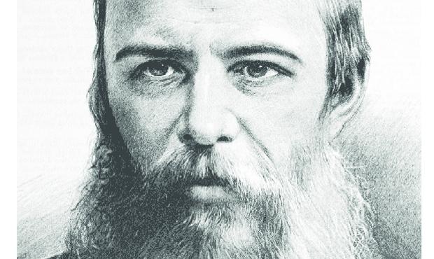 Tortura e genocídio em Dostoiévski