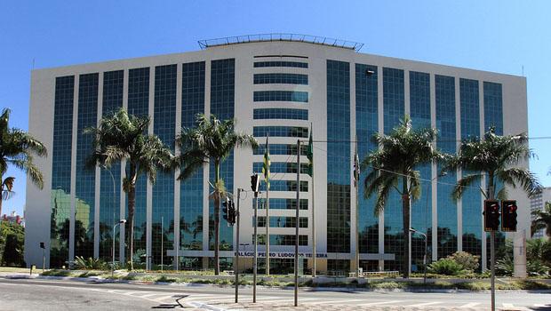 Governo de Goiás decreta ponto facultativo no dia 16 de junho