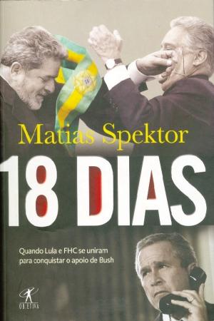 Livro mostra que que Fernando Henrique Cardoso comportou-se como estadista, até por realismo, ao colocar sua equipe à disposição de Lula da Silva e ao aproximá-lo do governo de George W. Bush
