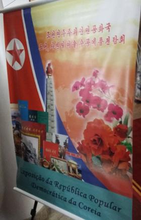 Banner da exposição na Assembleia Legislativa | Foto: Sarah Teófilo/ Jornal Opção