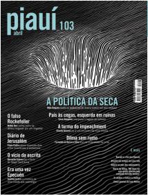 Kassab queria fundir o PL com o PSD para criar um grande partido, mas deu zebra| Foto: Reprodução