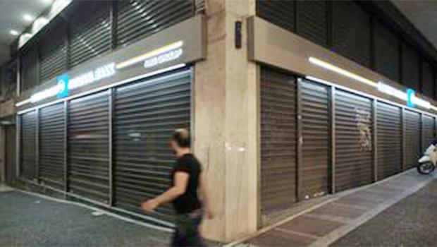 Novo resgate para Grécia pode chegar a 25 bilhões de euros ao setor bancário