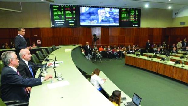 LDO inclui gastos com a nova sede da Assembleia Legislativa, na ordem de R$ 90 milhões| Foto: Divulgação