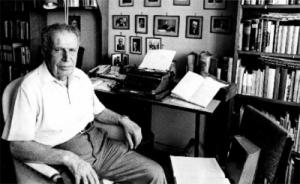 Herbert Caro tradutor